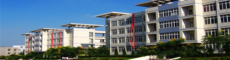 Henan_University_of_Urban_Construction-slider2