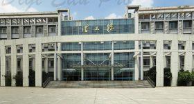 Huaiyin_Normal_University_Campus_3