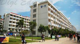 Huaiyin_Normal_University_Dormitory_1