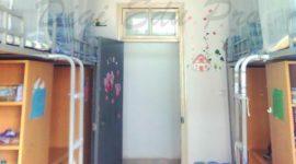 Huaiyin_Normal_University_Dormitory_2