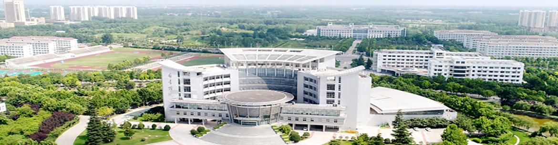 Huaiyin_Normal_University_Slider_2