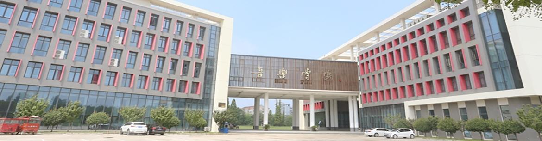 Huaiyin_Normal_University_Slider_3