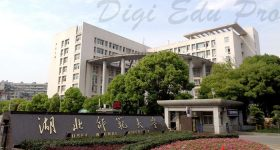 Hubei_Normal_University_Campus_1