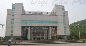 Hubei_Normal_University_Campus_3Hubei_Normal_University_Campus_3