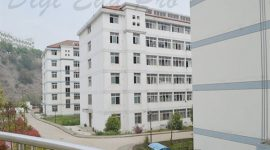 Hubei_Normal_University_Dormitory_1