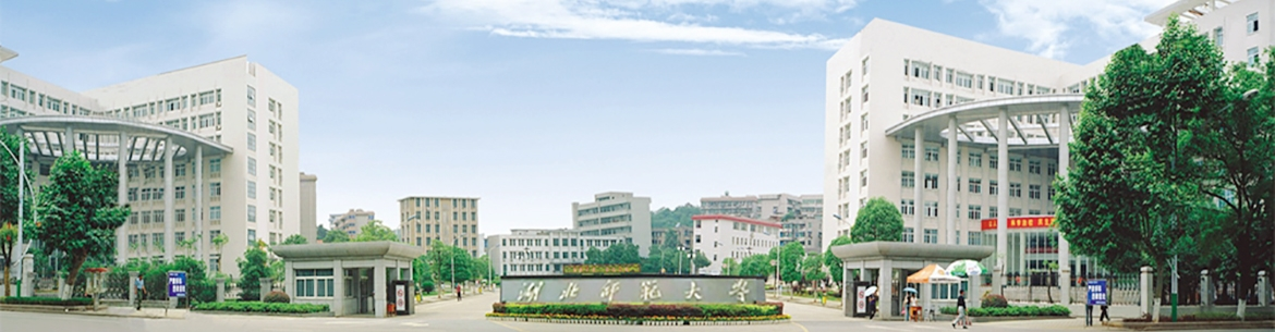 Hubei_Normal_University_SlidHubei_Normal_University_Slider_1er_1