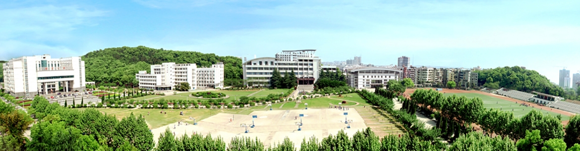 Hubei_Normal_University_Slider_3