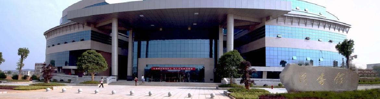 Hunan_Agricultural_University_Slider_1