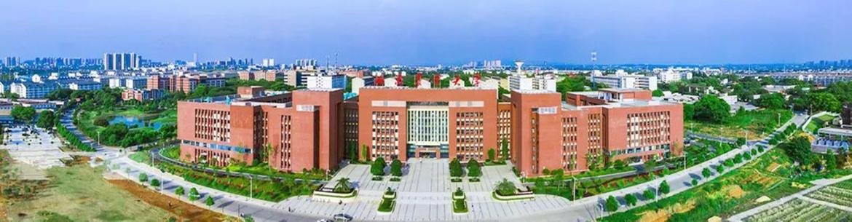 Hunan_Agricultural_University_Slider_3