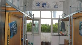 Hunan_University_of_Science_and_Technology-dorm4