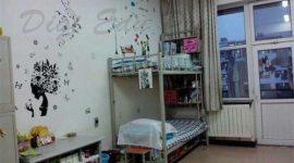 Inner_Mongolia_University_of_Science_and_Technology-dorm2