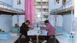 Inner_Mongolia_University_of_Science_and_Technology-dorm4