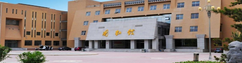 Inner_Mongolia_University_of_Science_and_Technology-slider2