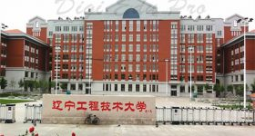 Liaoning_Technical_University-campus3