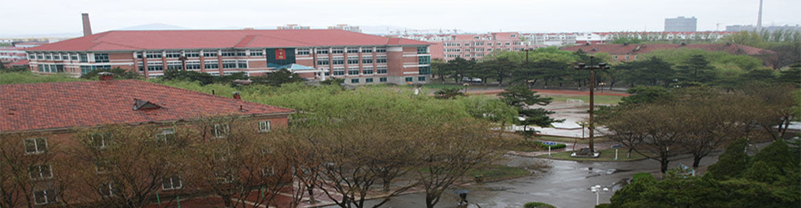 Liaoning_Technical_University-slider2