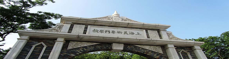 Nanjing_University_of_the_Arts-slider1