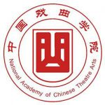 National_Academy_of-Chinese_Theatre_Arts-logo