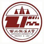 Northwest_University_of_Politics_and_Law-logo