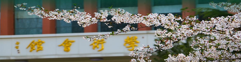 Qingdao_Agricultural_University-slider3