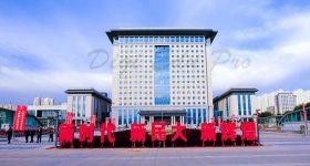 Qinghai_University_for_Nationalities-campus4