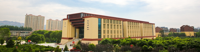 Qinghai_University_for_Nationalities-slider1