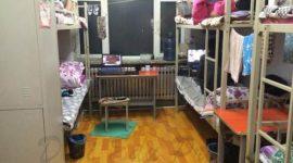 Shaanxi_University_of_Technology-dorm4Shaanxi_University_of_Technology-dorm4