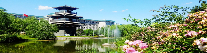Shaanxi_University_of_Technology-slider2