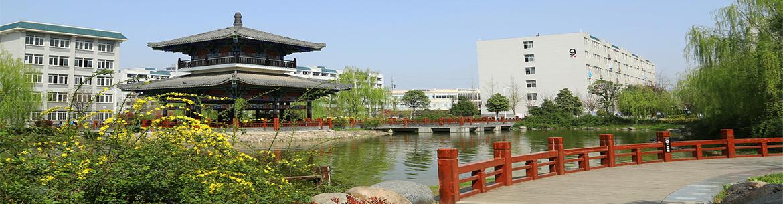 Shaanxi_University_of_Technology-slider3