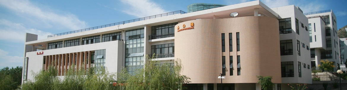 Shandong_University_of_Arts_Slider_2