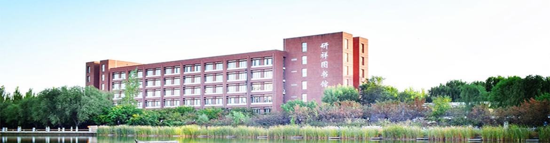 Shenyang_Jianzhu_University-slider1