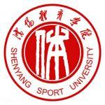 Shenyang_Sport_University-logo