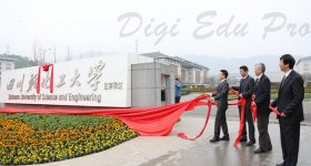 Sichuan_University_of_Science_and_Engineering_Campus_4