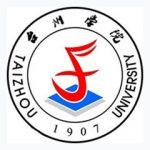 Taizhou_University-logoTaizhou_University-logo