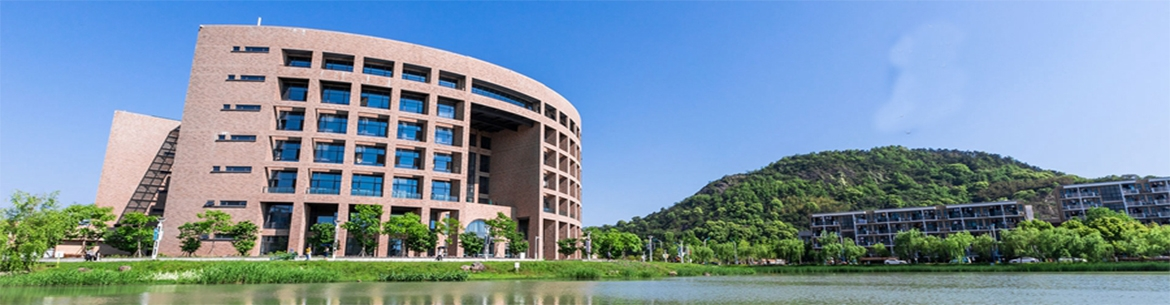 Taizhou_University-slider2