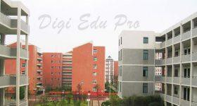 Wannan_Medical_College-campus1
