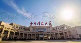 Xi'an_University_of_Science_and_Technology_Campus_4