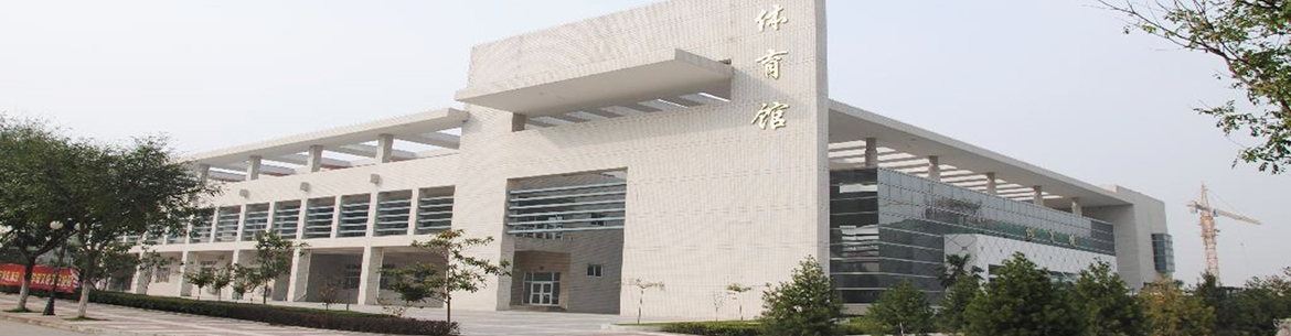Xi'an_University_of_Science_and_Technology_Slider_2