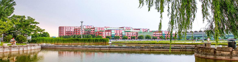 Xijing_University-slider1